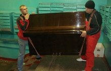 грузчики подъем пианино на этаж