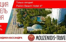 Aкция Отель дня На сегодня Pallini Beach Hotel 4* Chalkidiki-Kassandra