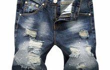 Джинсовые шорты Versace Torn