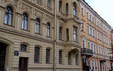 прекрасная 1 кв 47м в центре Санкт Петербурга