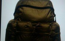 Утерян рюкзак