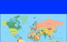 Книга: География зарубежного туризма