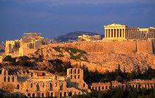 Афины круглый год от Музенидис Тревел