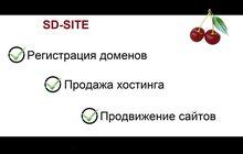 Создания сайтов продвижения