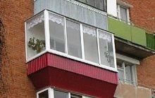 Обучение, Монтаж запредельных балконов