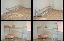 Кровати и мебель для рабочих