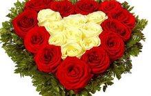 Подарите любимому человеку сердце из цветов