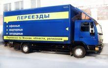 Грузоперевозки по Москве, Московской области