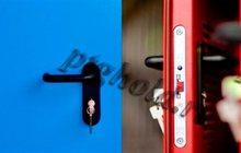 Дверь металлическая противопожарная 60