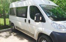 Пассажирский микроавтобус Пежо Боксер