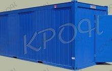 Мобильный склад на базе кузов-контейнера