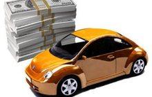 Выкуп авто в любом состоянии Пермь