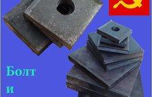 Анкерные плиты ГОСТ 24379, 1-80