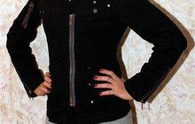 Куртка (пиджак) черная (хлопок, с капюшоном) 44-46