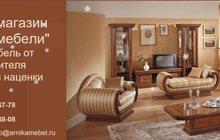 Планета мебели - интернет магазин мягкой мебели