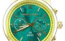 Часы MK Hunger Stop