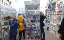 Товары для рукоделия в Серпухове