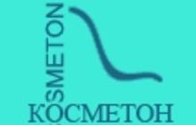 Косметология в клинике Косметон