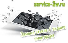 Замена сенсорного стекла / экрана смартфона