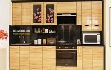 Кухня Сакура-5, 2950, левая/правая