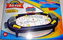 Мини хоккей Настольная игра Актив механическая
