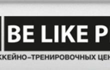 Компания БиЛайкПро