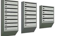 Почтовые ящики многосекционные Пилигрим