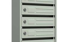 Ящики многоквартирные почтовые Пилигрим