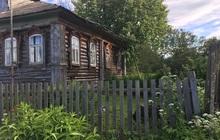 Продаётся Дом на земельном участке 15 соток