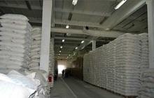 Мука пшеничная оптом В/С Сертифицированная