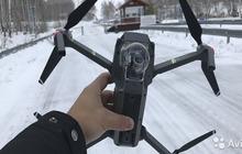 Квадрокоптер DJI Mavic Pro / Новый