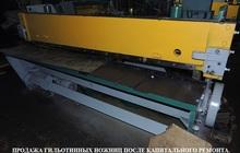Ножницы гильотинные СТД-9 4х2500мм, 6х2500мм