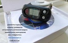 Дозиметр индивидуальный рентгеновского и гамма излучений ДКГ-PM1621