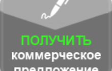 Продвижение сайтов по Твери и России