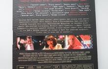 Коллекционное издание фильма новый DVD диск «Криминальное чтиво»