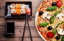 Круглосуточная доставка пиццы и роллов от Суши Бар