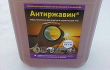 Средство антиржавин для промывки отопления 10 л.