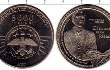 Клуб Нумизмат дарит широкий выбор редких монет