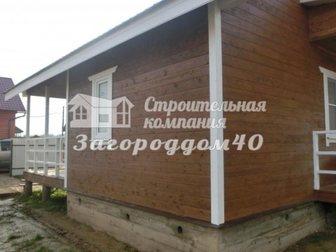 Просмотреть фото Продажа домов Дом в Малоярославецком районе Калужская область 26275711 в Москве