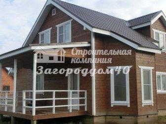 Смотреть изображение Продажа домов Дом в Малоярославецком районе Калужская область 26275711 в Москве