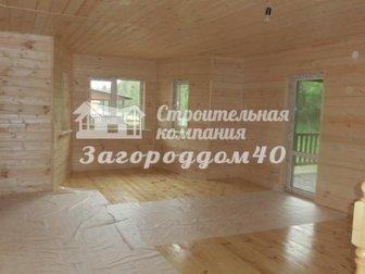 Скачать foto Загородные дома Дом по Киевскому шоссе, продажа 26378681 в Москве