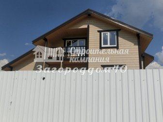 Скачать изображение Продажа домов Дома с участками по Киевскому шоссе 26751194 в Москве