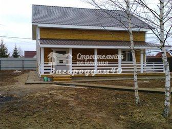 Новое фотографию Загородные дома Дом в деревне 26823262 в Москве