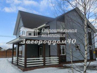 Скачать фотографию Продажа домов Дача в Подмосковье по Калужскому шоссе 26823405 в Москве