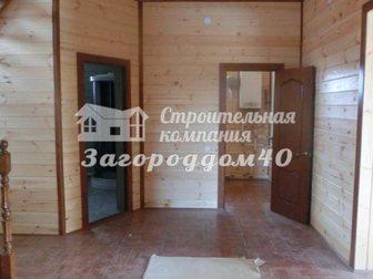Уникальное фотографию Продажа домов Дача в Подмосковье по Калужскому шоссе 26823405 в Москве