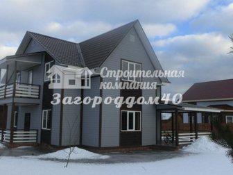 Смотреть фото Продажа домов Дача в Подмосковье по Калужскому шоссе 26823405 в Москве