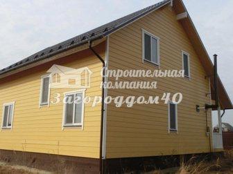 Скачать бесплатно foto Продажа домов Загородный дом 26858283 в Москве