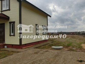 Уникальное фотографию Загородные дома Дача по Киевскому шоссе 27062338 в Москве