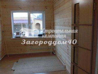Скачать бесплатно изображение Загородные дома Дача по Киевскому шоссе 27062338 в Москве