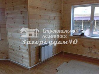 Свежее фотографию Загородные дома Дача по Киевскому шоссе 27062338 в Москве